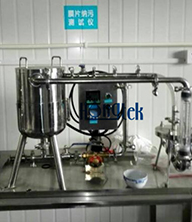 Membrane dirty holding testing