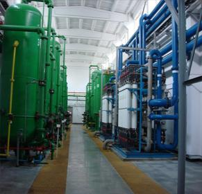 Power Plant Water Treatment