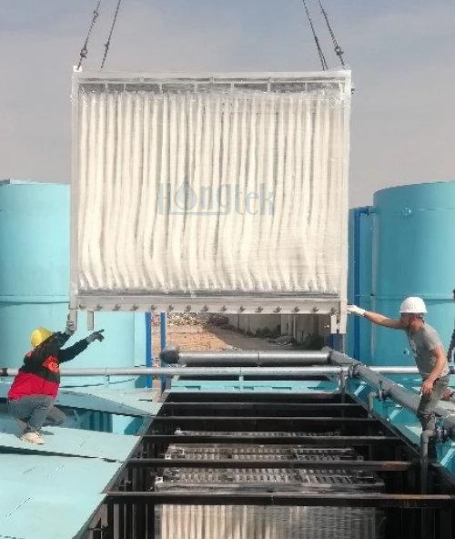 MBR25 Series Reinforced PVDF Hollow Fiber MBR Membrane Module Water Treatment
